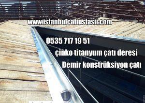 Titanyum çinko dere fiyatları- Çinko yağmur iniş borusu- Çinko dere fiyatları-